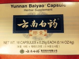 yunnan-baiyo-2